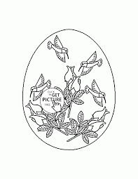 46 Easter Free Printable Coloring Pages Free Printable Easter Egg