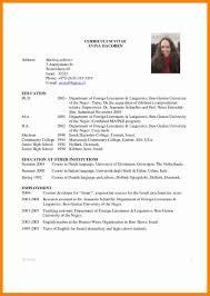 Teacher Resume Elementary School Sample Resume Samples Of