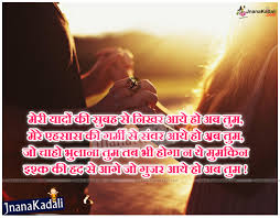 Best Love Quotes Hindi All Time Hover Me