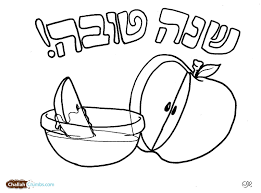 Explore Rosh Hashanah Coloring Pages And