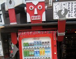 Robot Vending Machine Classy Robot Vending Machine GaijinPot InJapan