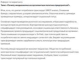 Процедура принятия статьи редактором на конференцию  Реферат который сгенерировал Яндекс