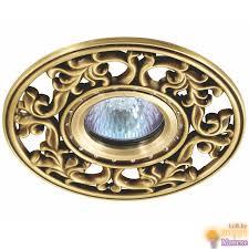 <b>Novotech Spot 369987</b> - точечный <b>светильник</b> бронзового цвета в ...
