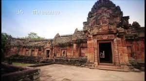 เที่ยวบุรีรัมย์ ท่องเที่ยว จ บุรีรัมย์ ในจังหวัดบุรีรัมย์ (Buriram  Thailand) - YouTube