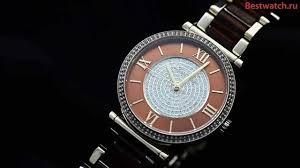 Кварцевые <b>часы Michael Kors MK3411</b> - YouTube