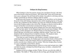 oedipus the king summary a level classics marked by teachers com document image preview