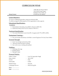 6 technical skills resume buisness letter forms for Technological skills  resume .