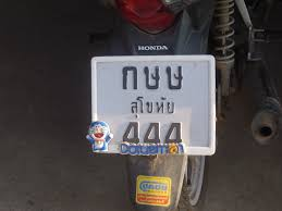 i am doraemon a photo essay of asia s mickey mouse the pursuit doraemon license plate holder though you think that only girls and younger teens might have these on the back of their bikes many grown men also have
