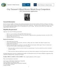city treasurer s black history month essay competition application  city treasurer s black history month essay competition