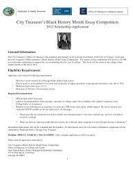 city treasurer s black history month essay competition application  city treasurer s black history month essay competition