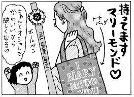 北原みのり美しきマリーモンド 12 週刊朝日aera Dot