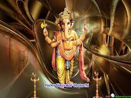 Lord Ganesh 3d Wallpaper Full Hd ...
