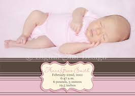 Sample Baby Announcement Digital Star Design Announcements Holly Anissa