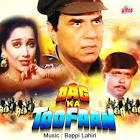 Kanti Shah Aag Toofan Movie