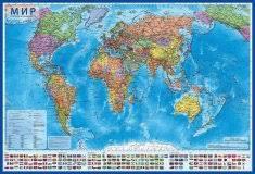 Настенные <b>карты Мира</b>. Производство настенных карт ...