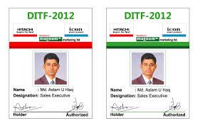 Card Abdullah Al 2012 Id Ditf Mamun