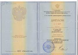Дипломированные психологи Смоленск  Диляром Одиловна Самадова
