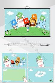 Ppt Background School Cartoon Grasshopper Village Primary School Chinese