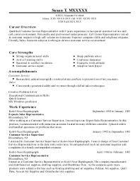sales coordinator resume sales coordinator lewesmrsample resume marketing and sales coordinator resume exles qhtyp com