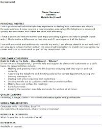 How To Make A Receptionist Resume Receptionist Resume Examples