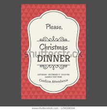 Christmas Dinner Invitation Template Stock Vector Royalty