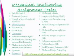 mechanical engineering assignment help  3 mechanical engineering assignment