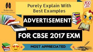 Advertisement Class 12 Cbse Board English Writing 2017