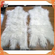 custom animal fur rug lamb mongolian white faux
