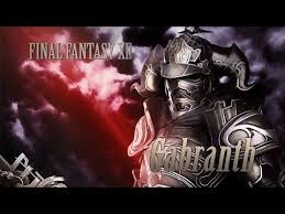 Gabranth Announced For Dissidia Nt Dissidia Final Fantasy