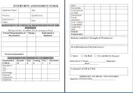 interview assessment form template hr evaluation form its an essential duty of an hr to provide with