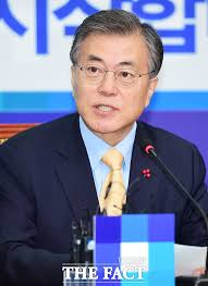 Image result for 개성공단 폐쇄