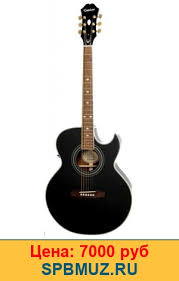 СКИДКА! <b>Электроакустическая гитара Epiphone PR 5E</b> EBONY ...