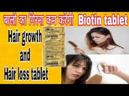 btn forte tablet review in hindi