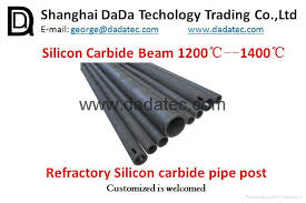 refractory silicon carbide pipe refractory kiln furniture supplier