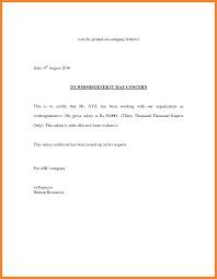Request Employment Verification Letter Letter Of Salary Confirmation Free Sample Verification