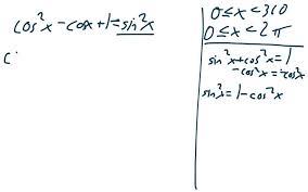 precalc 7 5 solving trig equations