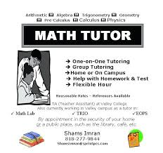 Tutor Flyer Templates Math Tutoring Flyer Template Systems Home Tuition