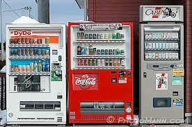 Used Underwear Vending Machine Japan Fascinating Vending Machines In Japan The Darkroom