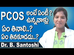 Pcos Diet Chart In Telugu What Is Pcos Pcos Problems In Telugu Diet Plan For