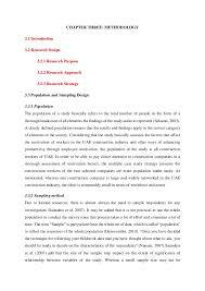 web services essay description