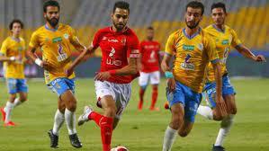 موعد مباراة الأهلي ضد الإسماعيلي في قمة الدوري المصري والقنوات الناقلة |  وطن يغرد خارج السرب