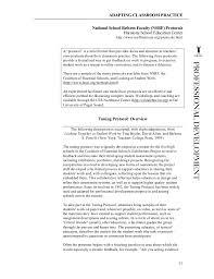 classical argumentative essay jeopardy
