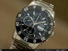<b>Мужские</b> наручные <b>часы Edox</b> круглый - огромный выбор по ...