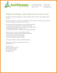 s associate cover letter sample retail s associate cover s associate cover letter sample retail s associate cover letter cover letter for t mobile s associate png