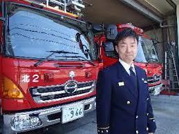 京都 市 消防 局