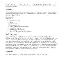 Interpersonal Skills List Resume Resume Layout Com