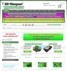 РЕФЕРАТЫ Новейшие экологические и энергетические технологии Интернет магазин КБ Нитрон