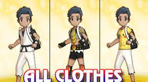 Pokemon Ultra Sun and Ultra Moon - ALL CLOTHES (Trainer Cusomization) -  YouTube
