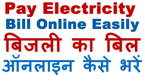 how to pay electricity bill in hindi best way to pay electricity bill you