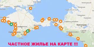Авито Объявления Барахолка Отдам даром Россия ru Отдых на море
